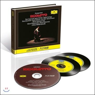 Carlo Maria Giulini 베르디: 리골레토 (Verdi: Rigoletto) [2CD+블루레이 오디오]