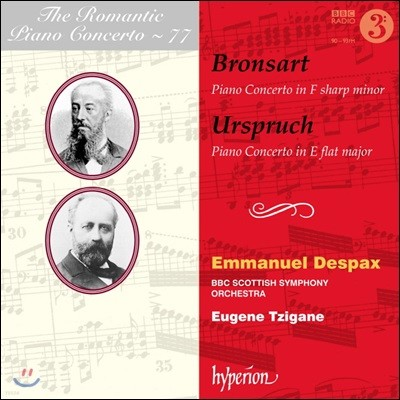 낭만주의 피아노 협주곡 77집 - 브론자르트 / 우르슈프루프: 피아노 협주곡 (The Romantic Piano Concerto Vol.77 - Bronsart / Urspruch: Piano Concerto)