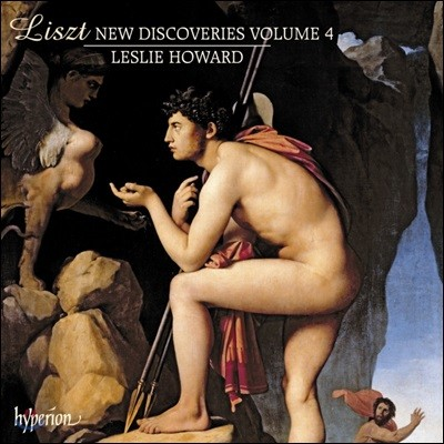 Leslie Howard 리스트: 새로운 발견 4집 (Liszt: New Discoveries, Vol. 4)