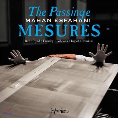 Mahan Esfahani 영국 작곡가들의 건반 작품 [하프시코드 연주반] (The Passinge Mesures)
