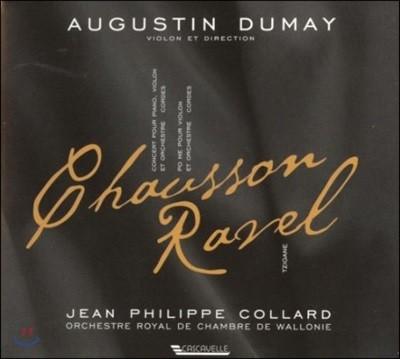 Augustin Dumay 라벨: 치간느 / 쇼숑: 시곡 (Ravel: Tzigane / Chausson: Poeme)