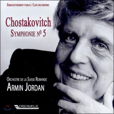 Armin Jordan 쇼스타코비치: 교향곡 5번 (Shostakovich: Symphonie No. 5)