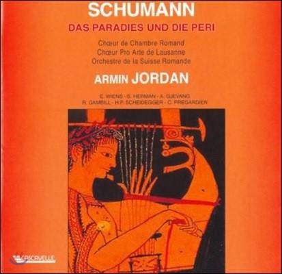 Armin Jordan 슈만: 낙원과 페리 (Schumann: 'Das Paradies Und Die Peri')