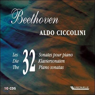 Aldo Ciccolini 베토벤: 피아노 소나타 전집 (Beethoven: Piano Sonatas) [10CD Boxset]