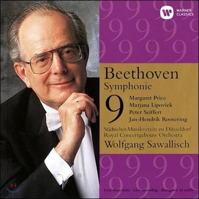 Wolfgang Sawallisch 베토벤: 교향곡 9번, 피아노 협주곡 5번  (Beethoven: Symphonie  No. 9, Piano Concerto No. 5)