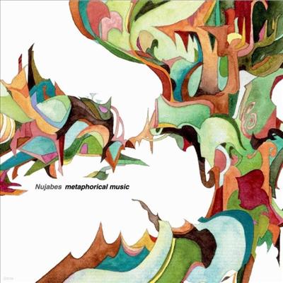 Nujabes - Metaphorical Music (일본반)