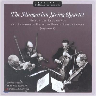 Hungarian String Quartet 헝가리 사중주단 미발매 레코딩 (The Hungarian String Quartet Historical Recordings) [8CD Boxset]