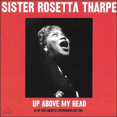 Sister Rosetta Tharpe (시스터 로제타 타프) - Up Above My Head