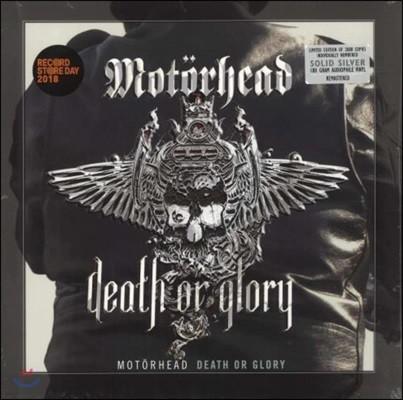 Motorhead (모터헤드) - Death Or Glory [실버 컬러 LP]