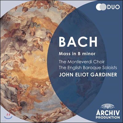 John Eliot Gardiner 바흐: 미사 b단조 (Bach: Mass in b minor, BWV232)