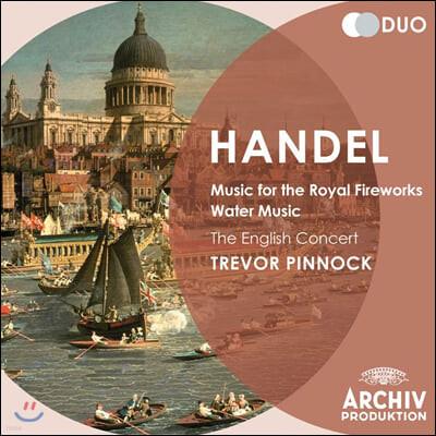 Trevor Pinnock 헨델: 왕궁의 불꽃놀이, 수상음악 (Handel: Music for the Royal Fireworks, Water Music)