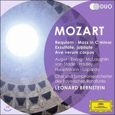 Leonard Bernstein 모차르트: 레퀴엠, 미사 c단조 (Mozart: Requiem, Mass in c minor)
