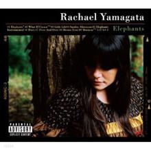 Rachael Yamagata - Elephants [2LP]