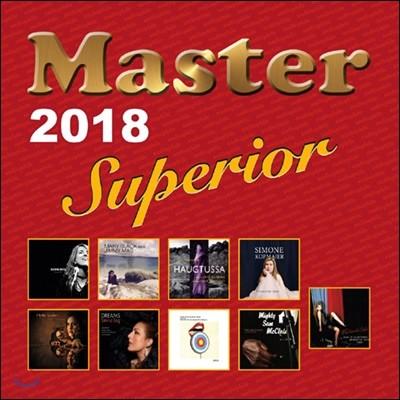 2018 Master Music 레이블 오디오파일 샘플러 (Master Superior 2018) [LP]