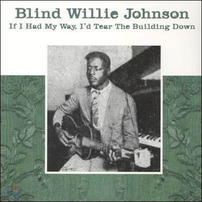 Blind Willie Johnson (블라인드 윌리 존슨) - If I Had My Way, I'd Tear The Building Down [LP]