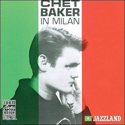 Chet Baker (쳇 베이커) - In Milan [LP]