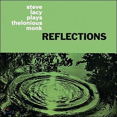 Steve Lacy (스티브 레이시) - Reflections [LP]