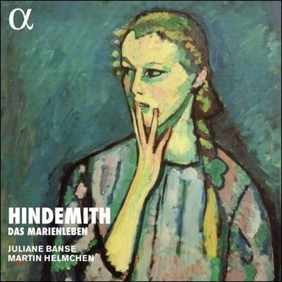 Juliane Banse 힌데미트: 가곡집 '마리아의 생애' (Hindemith: Das Marienleben, Op. 27)