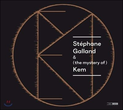 Stephane Galland (스테판 갈랜드) - Stephane Galland & (the mystery of) Kem