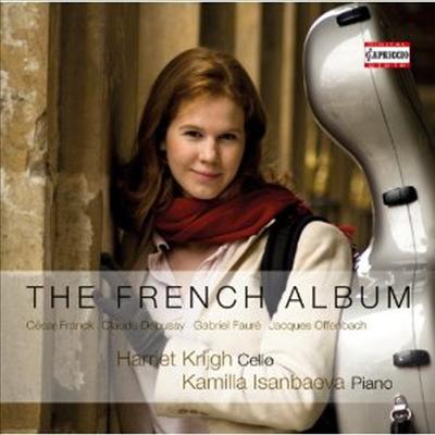 오펜바흐: 자클린의 눈물 (Offenbach: Les Larmes de Jacqueline Op.76 No.2) - Harriet Krijgh