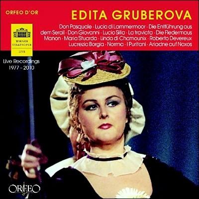 에디타 그루베로바 빈 국립 오페라극장 LIVE 1977-2010 (Edita Gruberova: Vienna State Opera 1977-2010)