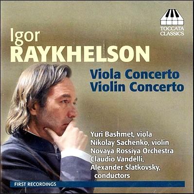라이켈손: 바이올린 협주곡, 비올라 협주곡 (Raykhelson: Concertos For Violin & Viola)
