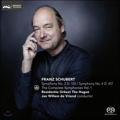 Jan Willem de Vriend 슈베르트: 교향곡 2번 D125, 4번 D417 '비극적' (Schubert: Symphony Nos. 2 & 4)