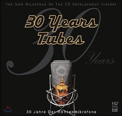 재즈, 팝 고음질 음악 모음집 (30 Years Tubes )