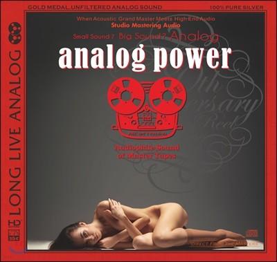 팝 & 재즈 & 클래식 고음질 음악 모음집 (Analog Power)