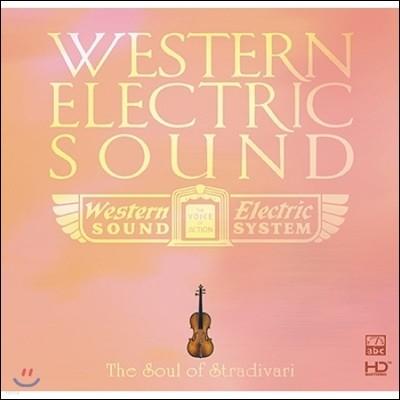 스트라디바리 바이올린 연주 모음집 (Western Electric Sound : The Soul of Stradivari)