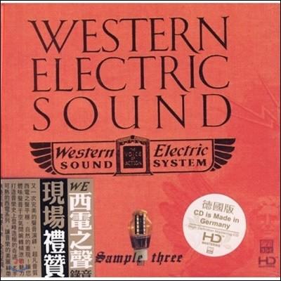 클래식 고음질 음악 모음집 (Western Electric Sound : Sample Three)