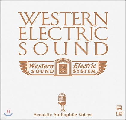 재즈, 팝 고음질 음악 모음집 (Western Electric Sound : Acoustic Audiophile Voices 2)