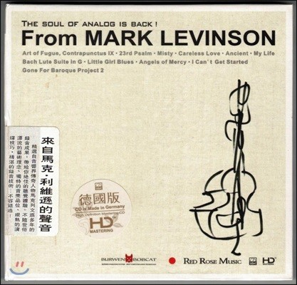 From Mark Levinson (High Definition Mastering)