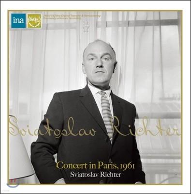 스비아토슬라브 리히테르 1961년 파리 데뷔 연주회 실황 (Sviatoslav Richter Concert In Paris 1961)