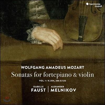Isabelle Faust 모차르트: 바이올린 소나타 1집 - 이자벨 파우스트