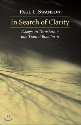 In Search of Clarity: Essays on Translation and Tiantai Buddhism