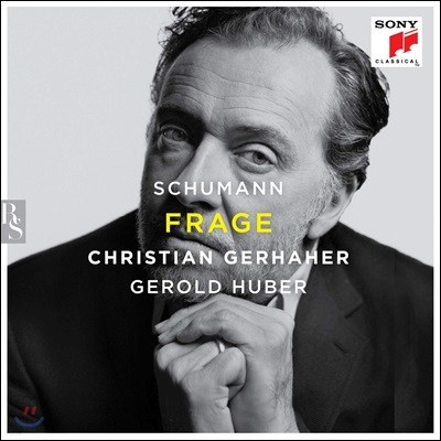 Christian Gerhaher 슈만: 가곡 1집 - 크리스티안 게르하허 (Schumann: Frage)