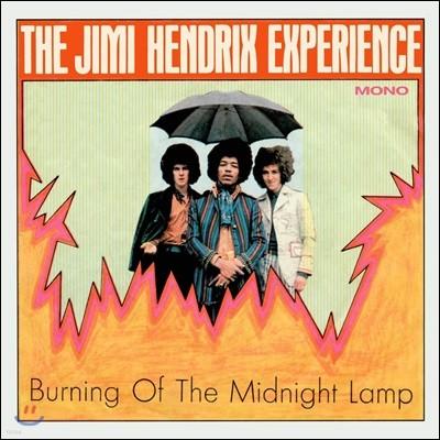 Jimi Hendrix Experience (지미헨드릭스 익스피리언스) - Burning Of The Midnight Lamp [7인치 EP LP]