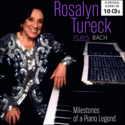 로잘린 투렉이 연주하는 바흐 피아노 작품집 (Rosalyn Tureck plays Bach)
