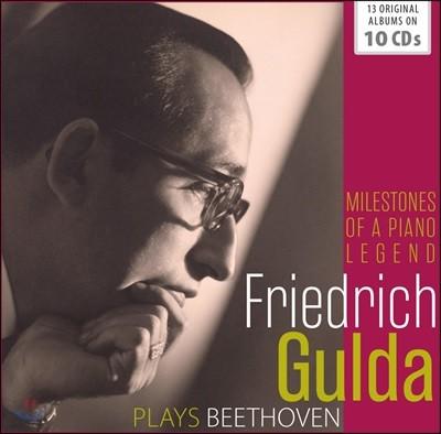 Friedrich Gulda 프리드리히 굴다 베토벤 명연집 (Friedrich Gulda plays Beethoven) [10CD Boxset]