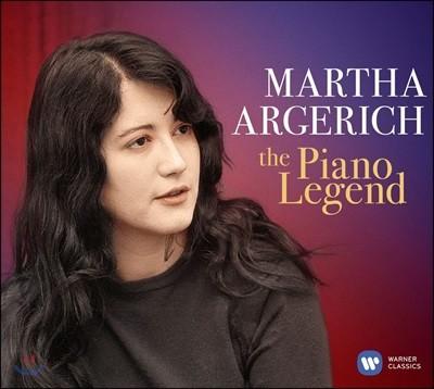 Martha Argerich 마르타 아르헤리치 명연주 모음집 (The Piano Legend)