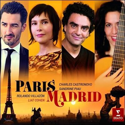 Liat Cohen 스페인 음악 모음집 - '파리 - 마드리드' (Paris - Madrid)