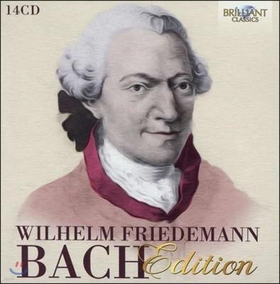 W.F. 바흐 에디션 (W.F. Bach Edition) [14CD Boxset]