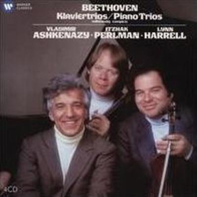 베토벤: 피아노 삼중주 전집 (Beethoven: Complete Piano Trios) (4CD) - Itzhak Perlman