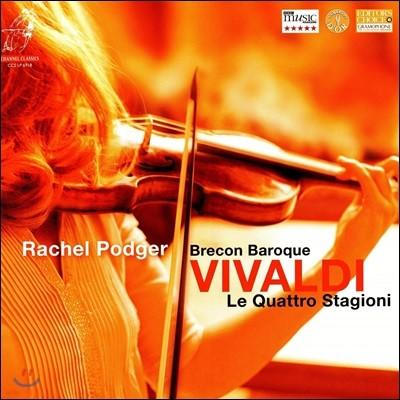 Rachel Podger 비발디: 사계 - 레이첼 포저 (Vivaldi: Four Seasons) [LP]