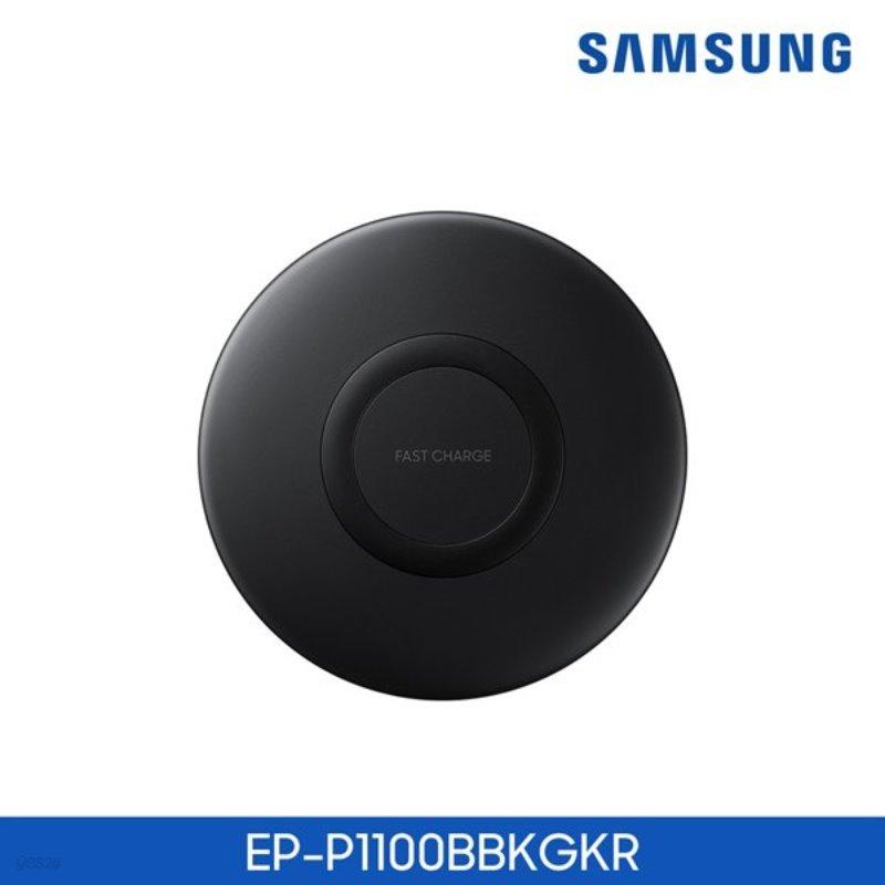 삼성전자 무선충전기 / 고속충전지원 / EP-P1100
