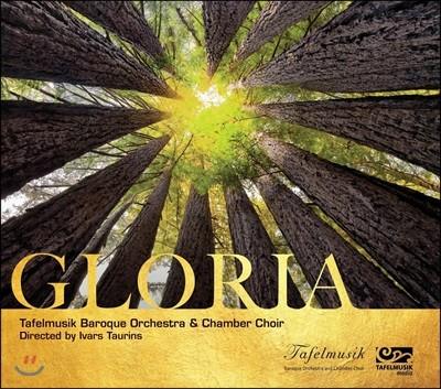 Ivars Taurins 바흐: 칸타타 BWV191 / 몽동빌: '주께서 통치하시나니' / 비발디: 글로리아 RV589 (Gloria)