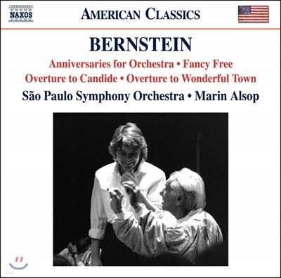 Marin Alsop 레너드 번스타인: 관현악 작품집 (Bernstein: Anniversaries for Orchestra)