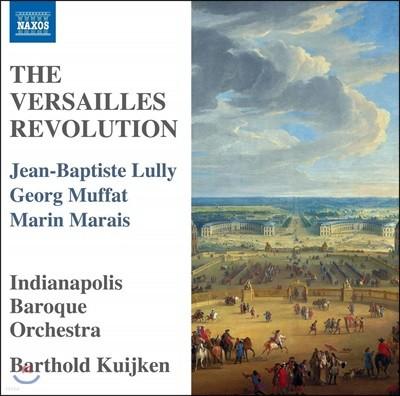 Barthold Kuijken 륄리 / 무파트 / 마레 작품집 (The Versailles Revolution)