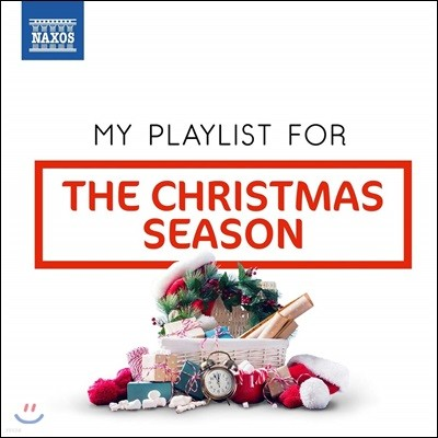 NAXOS 레이블 크리스마스 컴필레이션 2집 (My Playlist for The Christmas Season)